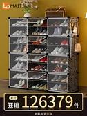 簡易鞋櫃組裝收納塑料經濟型家用防塵省空間宿舍女門口鞋架子多層 NMS快意購物網