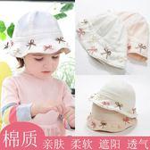 涼帽兒童帽女童漁夫帽太陽帽棉帽嬰幼女寶寶