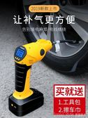 無線智能汽車輪胎電動加氣充氣打氣泵筒便攜式沖氣棒車載車胎車用 LannaS YTL