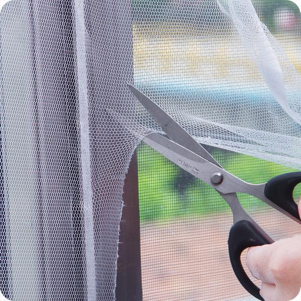 防蚊蟲自粘型紗窗簡易隱形紗窗網魔術貼窗戶紗窗簾加密紗網紗窗