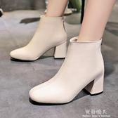 磨砂短靴秋季高跟鞋百搭春秋單靴女靴子圓頭粗跟馬丁靴潮 完美情人