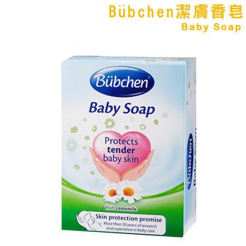 Bubchen 潔膚香皂125g