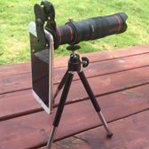 望遠鏡 ㊣手機長焦22倍高清蘋果華為通用變焦望遠鏡釣魚直播外置拍照神器 創想數位DF