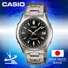 CASIO卡西歐 手錶專賣店 男錶 G-SHOCK LIW-T100TD-1AJF  男錶 電波錶 日系 黑面 日期 太陽能 不鏽鋼錶帶