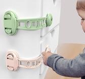 兒童抽屜鎖安全防開鎖寶寶防夾手櫃子櫃門鎖扣嬰兒冰箱鎖 樂活生活館