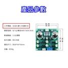6J1真空管 電子管前級放大器 耳放前級 雙電源 DIY製作套件[電世界80-83]