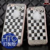 HTC Desire21 U20 5G Desire20 pro Desire19s U19e U12 life U11+ 黑白狐狸滿鑽 水鑽殼 手機殼 貼鑽殼 客製