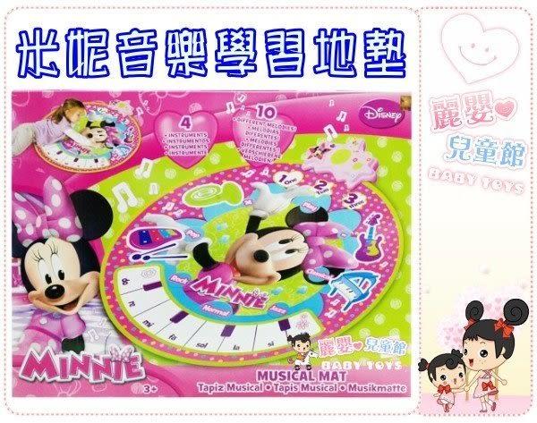 麗嬰兒童玩具館~Disney迪士尼米妮音樂學習地墊-跳跳音樂小鋼琴-合弦跳舞琴.特價