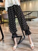 波點雪紡燈籠褲子女2018夏新款復古溫柔風束腳高腰垂感七分闊腿褲