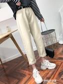 米白色牛仔褲女春秋韓版高腰寬鬆老爹褲怪味少女杏色直筒cec褲子 朵拉朵