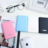 HANG時尚皮革紋6500mAh雙USB行動電源 輕巧超薄款 快速充電大容量 I6 NOTE4 S5 S4 HTC M8 SONY