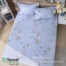 【BEST寢飾】天絲床包三件組 雙人5x6.2尺 輕躍 100%頂級天絲 萊賽爾 附正天絲吊牌 床單