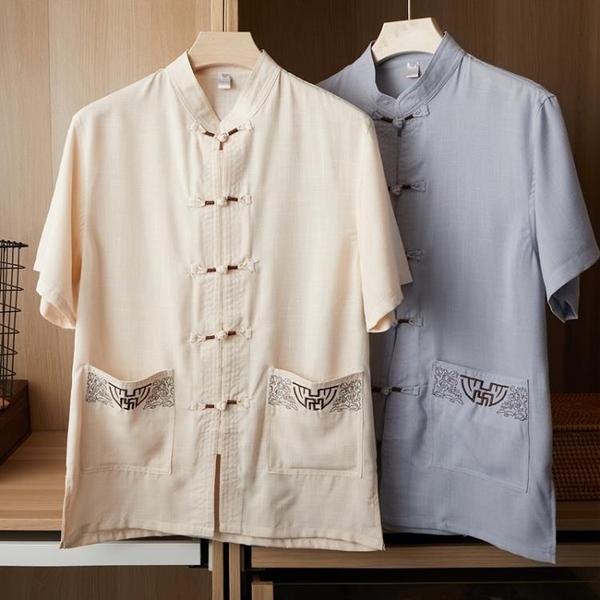 爸爸夏裝短袖襯衫中老年寬鬆唐裝短袖衫40-50歲男士爺爺半袖襯衣 幸福第一站
