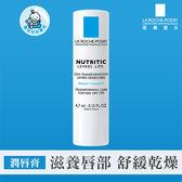 理膚寶水 滋養修護潤唇膏4.7ml