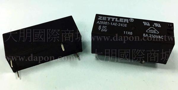 *大朋電子商城*AMERICAN ZETTLER AZ6961-1C-12DE 繼電器Relay(5入)