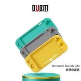 BUBM Nintendo Switch Lite 矽膠保護套 矽膠套 全包設計 防滑 保護套