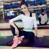運動套裝 純棉瑜伽服套裝專業健身服長袖健身房跑步運動速干顯瘦