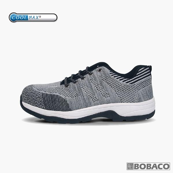 [熱銷款]【運動安全鞋 灰色】鋼頭鞋 工地鞋 工作鞋 運動鞋 工作安全鞋 休閒鞋 男女鞋款