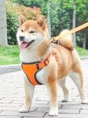 狗狗牽引繩背心式寵物胸背帶大型犬遛狗繩項圈錬子小型犬泰迪用品 韓小姐