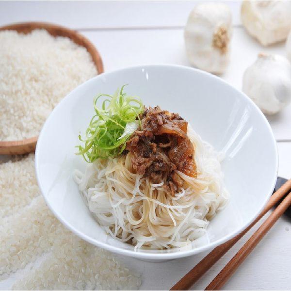 【源順】有機純米米粉/200g(4粒裝)/包