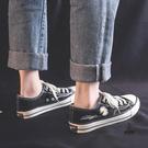 帆布鞋女百搭春季韓版小雛菊板鞋學生休閒【愛物及屋】