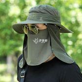 防曬面罩 男士帽子連網眼戴口罩防曬護頸圍脖一體女夏騎車透氣薄 伊芙莎