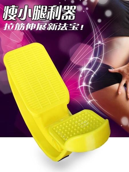 家用拉筋板健身斜踏神器瘦小腿抻經站凳腳部肌肉放鬆拉伸韌帶器材