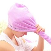 加厚吸水干發帽速干干發巾纖維加大包頭巾擦頭毛巾浴帽快速韓