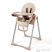 餐椅兒童餐椅多功能可折疊便攜式嬰兒椅子吃飯餐桌椅座椅  YXS娜娜小屋