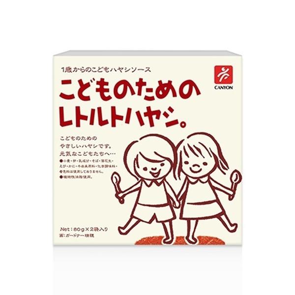 日本 CANYON 兒童燉菜調理包80gx2袋[衛立兒生活館]