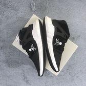 Adidas x Mastermind World MMW EQT Support MID 黑男鞋運動休閒慢跑  CQ1824