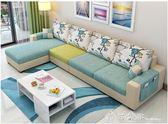 簡約現代布藝沙發大小戶型可拆洗客廳轉角L型組合三人沙發整裝  西城故事