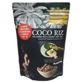 COCO RIZ 椰子脆皮米捲(芥末口味)75g / 12入【箱購、團購優惠】。買越多越划算。