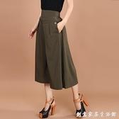夏季新款韓版時尚寬管褲裙褲女寬鬆休閒女褲高腰薄款七分褲寬腿褲