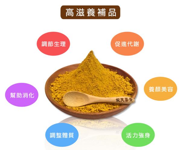 樂活村店長一致推薦 妮芙/台灣紅薑黃粉