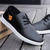 男士透氣男鞋防水休閒皮鞋百搭板鞋防滑工作鞋子學生單鞋『小宅妮時尚』