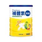 《限宅配》補體素 關健 植物葡萄糖胺配方 780g【新高橋藥妝】
