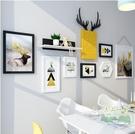 照片墻 北歐照片墻免打孔網紅創意客廳相框掛墻組合房間背景墻墻面裝飾品-三山一舍