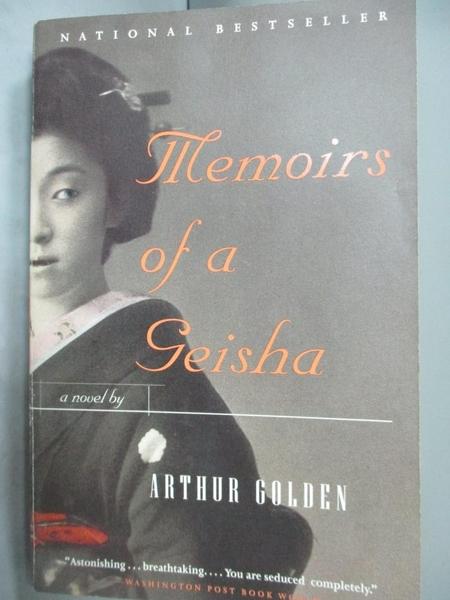 【書寶二手書T3/原文小說_JDT】Memoirs of a Geisha_GOLDEN