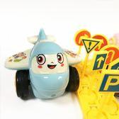 玩具車 寶寶玩具車小孩回力車慣性車飛機火車兒童小汽車玩具套裝【全館九折】