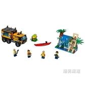 積木城市組60160叢林行動實驗室積木玩具xw