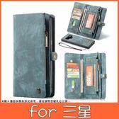 三星 Note9 Note8 CM錢包相框皮套 保護套 手機套 錢包相框 皮套 磁力吸附 錢包皮套 CaseMe