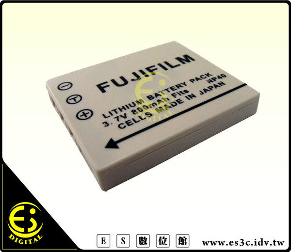 ES數位館 Sanyo VPC-E760 VPC-E870 VPC-E875 VPC-E1075專用 NP-40 NP40 高容量 防爆電池