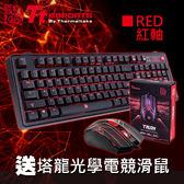 免運費●送塔龍光學電競滑鼠●曜越 拓荒者 MEKA PRO 紅軸 全彩背光機械式鍵盤 KB-MGP-RDBDTC-01