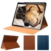 輕薄款!! 優質真皮牛皮皮套 Apple iPad Pro 11吋 2018 平板保護套 貼心設計 卡片槽筆槽 斜立式皮套