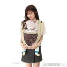 嬰兒背帶前抱式初生新生兒后背式背巾簡易傳統四爪多功能背帶省力  印象家品