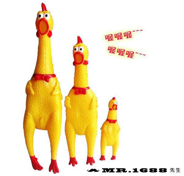 紓壓小物♥絕望的慘叫雞 寵物狗狗發洩減壓磨牙玩具 兒童玩具怪叫雞【Mr.1688先生】