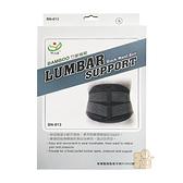 以勒優品 竹碳纖維 針織竹炭透氣腰帶 (S-XL) BN-013 工作用護腰 搬重物 復健護腰 護腰帶推薦
