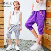 女童七分褲夏季中大童運動寬鬆中褲繡花兒童休閒褲子純棉薄款 至簡元素