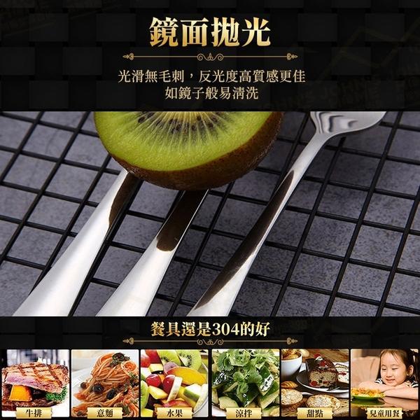 304不鏽鋼餐叉 5支裝 成人款 叉子 甜點叉 水果叉 西餐叉牛排叉【AF0203】《約翰家庭百貨